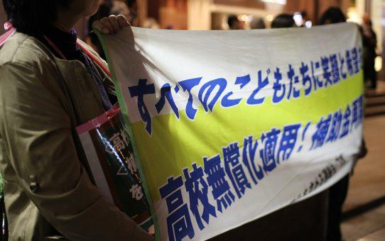 大阪アクション in 天王寺