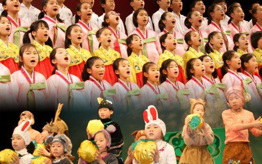 冬の朝鮮学校イベント